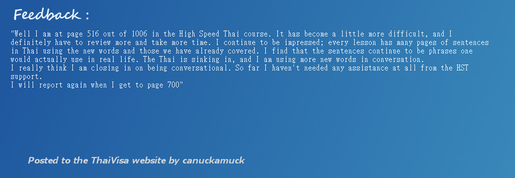 highspeedthai learn thai quickly and efficiently by